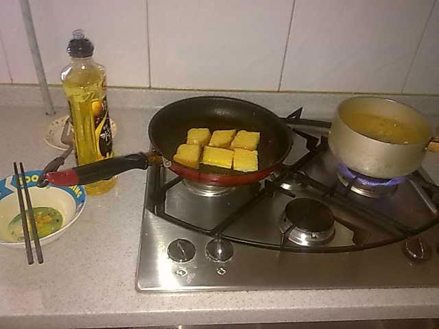 점심 만들기 진행