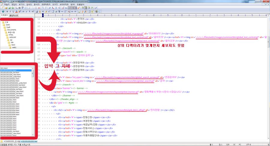현재 작업하고 있는 UI의 일부분