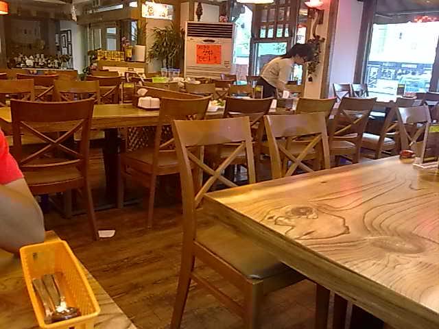 식당내부 스크린샷